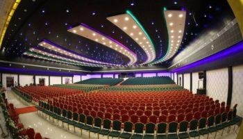 Gago Convention Centre